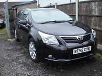 TOYOTA AVENSIS 1.8 V TR AUTO ESTATE S 2009 59 REG NON RUNNER SPARES OR REPAIR