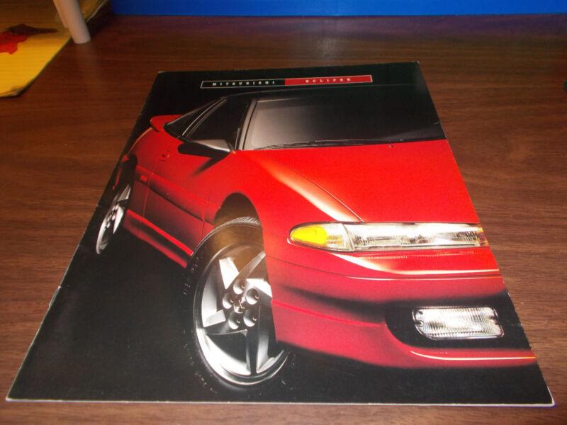 1993 Mitsubishi Eclipse Deluxe Sales Catalog