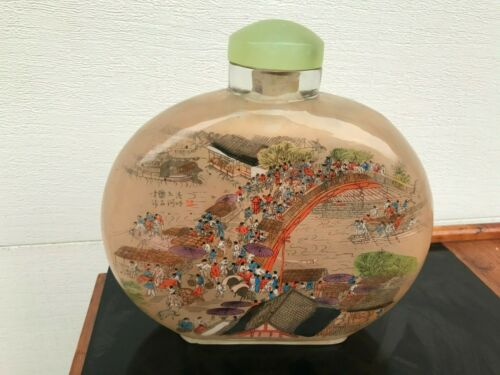 Monumental Signed Reverse Painted Chinese Snuff Bottle