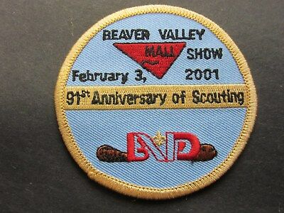 Boy Scouts Greater Pittsburgh Council Beaver Valley Mall Show Patch 2001 BVD (Mall Pittsburgh)