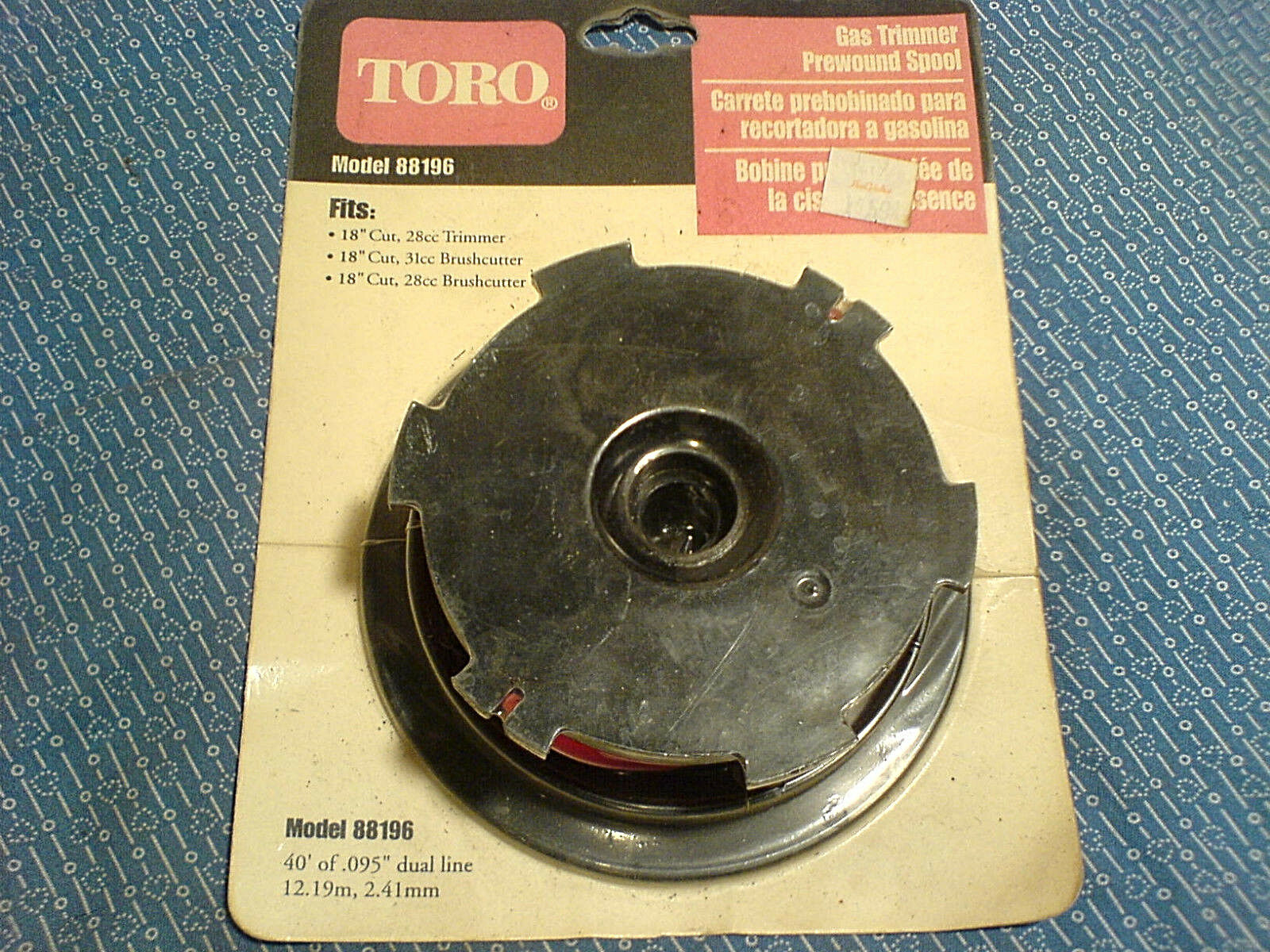 "TORO TRIMMER REPLACEMENT SPOOL FOR 18"" GAS POWERED TRIMMERS"