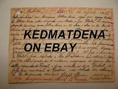 Jewish Judaica 1936 Sephardic Rhodes Rodi Letter ALHADEFF FIGLI Hebrew Passover