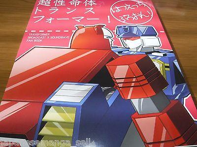 Transformers yaoi doujinshi BROADCAST X SOUNDWAVE (B5 42pages) WATA Ofuton ITOU