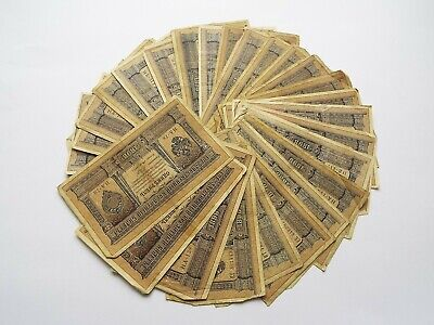LOT OF 30 IMPERIAL RUSSIAN 1 ROUBLES RUBLES 1898 BANKNOTES PAPER MONEYS !