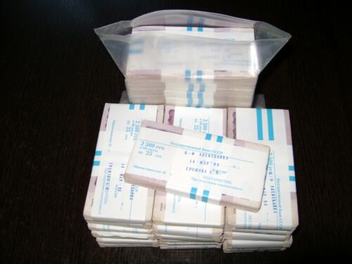 Russia USSR 25 roubles 1961 - 100 notes sealed bank package
