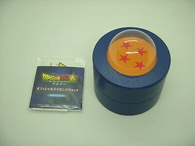 DRAGON BALL Z SUPER BLORY Official License Watch