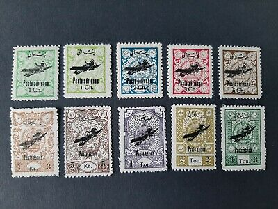 Stamps from middle east old and various conditions #18