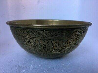 old persian islamic brass bowl hand made polish worn script & geometric bands