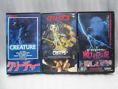 CREATURE/NIGHT OF THE CREEPS/NIGHTFLYERS- Japanese original Vintage 3VHS RARE