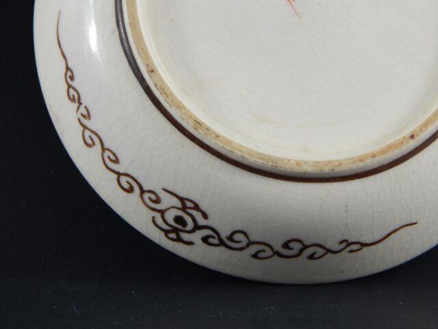 "Antique Japanese Meiji Period Kutani Tsukuru Moriage Carriage Dish Signed 4 5/8"""