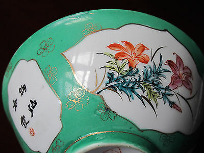 Vtg Chinese Famille Rose Green Ground Bowl Hand Painted 4 Panels 20th C - Rare