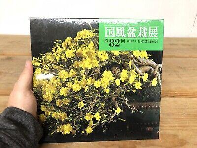 #82 Album Kokufu Ten Bonsai Tree Book. Best Bonsai Show In The World!