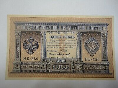 Russia 1 Ruble 1898 P15 Sign.Starikov UNC