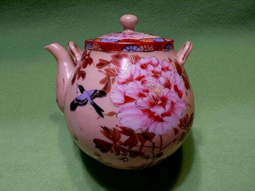 Antique Japanese porcelain teapot w/BIRD in flight & flowers. Hand-signed Kanji