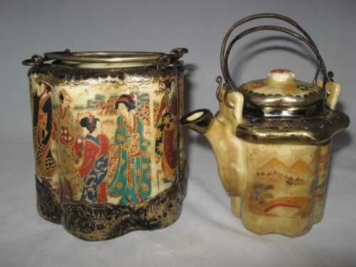 Antique Chinese Wine Pot Qianlong Mark Hand Painted Brass Accents & Handles
