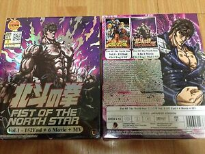 Fist of the north star box set