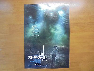 10 Cloverfield Lane MOVIE FLYER Mini Poster Chirashi Japan 28-5-1