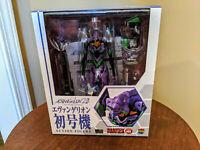 Evangelion Ultimate Action DX Figure Unit 00 Ex Color vers  NEW  US SELLER