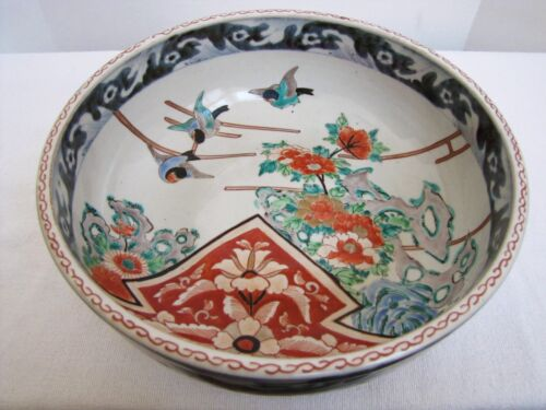 Antique Early 19th Century Large Japanese Porcelain Bowl
