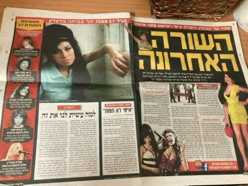 Amy winehouse singer on newspaper 2011 Israel issue cool collectors music fans