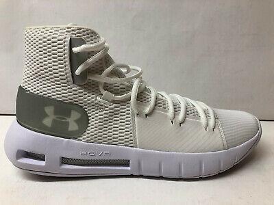 NIB: Under Armour Men's TB HOVR HAVOC Sneakers - US Men's Size 13 - White