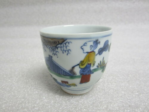 Chinese antique porcelain cup - Kangxi period with mark