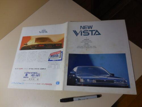 Toyota VISTA Japanese Brochure 1986/08 SX21 SV20 3S-GE 3S-FE 1S-i 2C-T CV20