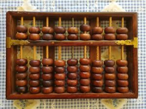 Chinese Lotus-Flower Abacus, Huanghuali wood, 9 Rods, 63 Beads