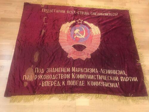 Banner USSR velvet embroidery Coat of arms USSR Original Vintage