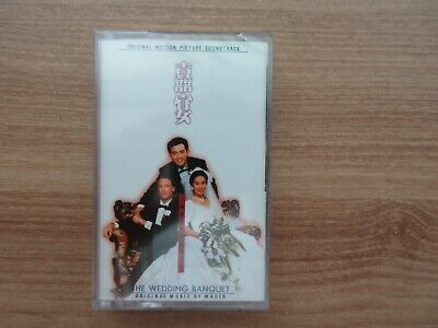 The Wedding Banquet Xi Yan OST Korea Cassette Tape Mader Ang Lee SEALED NEW RARE
