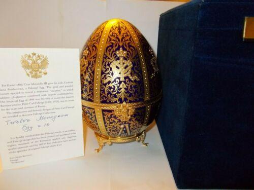 FABERGE Imperial Egg #16/100 Limoges France COA Twelve Monogram