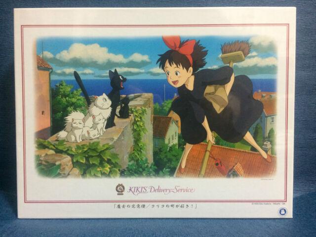 1000 Piece Kiki's Delivery Service Jigsaw Puzzle - Studio Ghibli Japan - Ensky