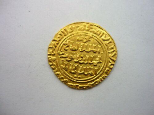 Gold Islamic Coin Ayyubid Heavy Dinar Al-Salih Ayyub 637-647h