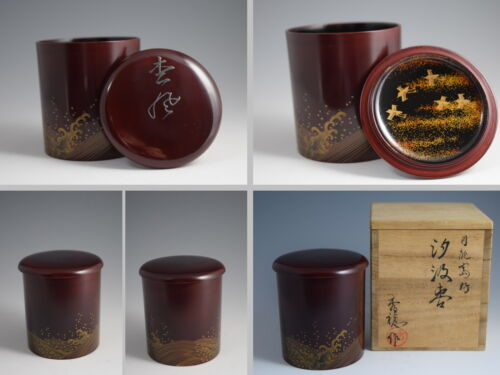 Japanese Lacquerware PLOVERS FLYING OVER SEA WAVES Makie. Tea Caddy Natsume 136