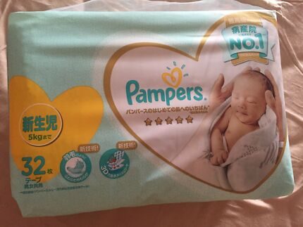 Pampers NB nappy (made in Japan)