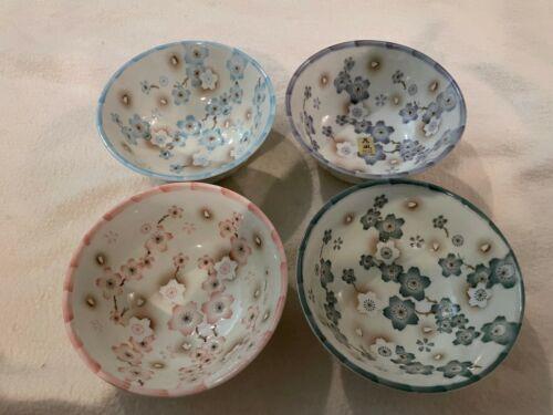 """Set of 4 Vintage Kafuh Japanese 6"""" Decorative Ceramic Floral Bowls"""