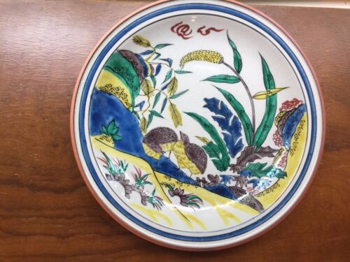 JapaneseArtist signed Hand Painted crackle glaze Platter With Partridges