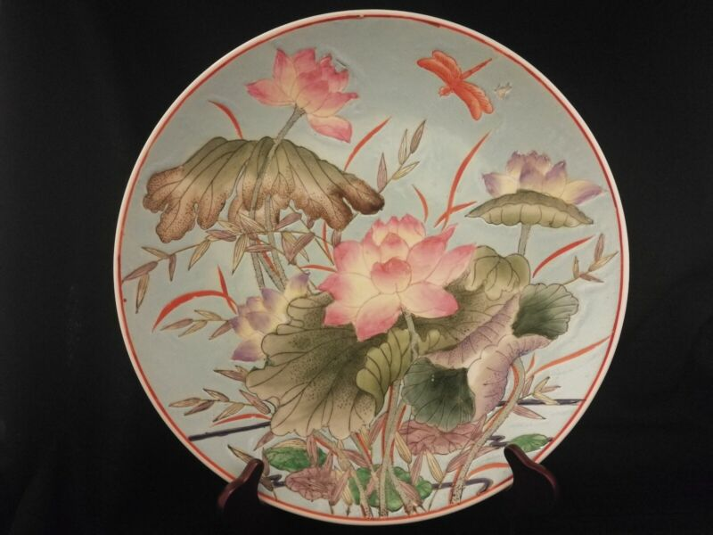 """12 3/4"""" CHINESEMARKED PORCELAIN PLATE"""