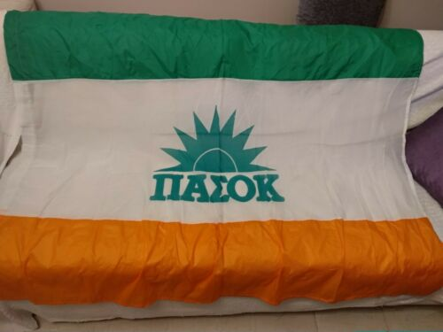 Hellas Greek Politics ΠΑΣΟΚ Big Vintage Flag Greek Elections Greek Propaganda 80