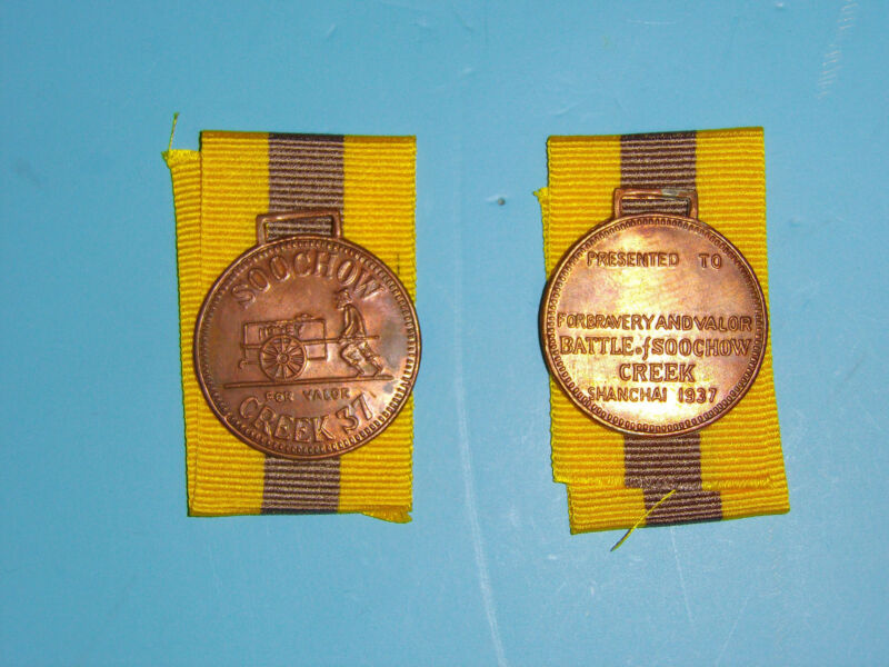 "a0136   USMC ""Soochow"" Creek Medal 1937 Version"