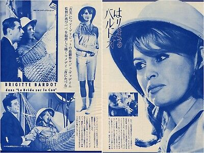 BRIGITTE BARDOT La Bride sur le Cou 1961 Japan Picture Clippings 2-Pages #EB/M