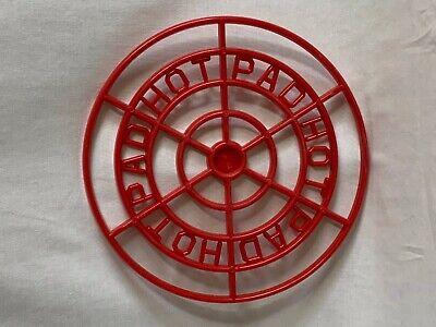Vintage 1940s Plasmetl Company Red Plastic Kitchen Hot Pad