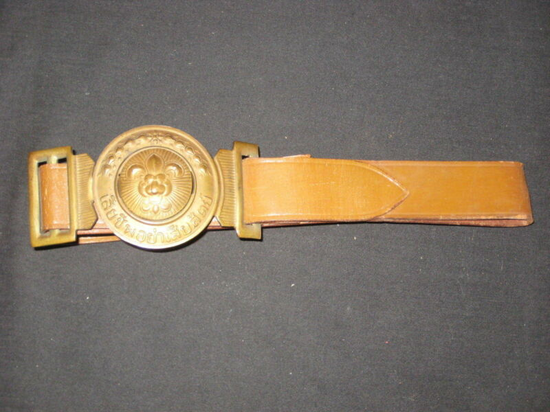 Thailand Boy Scout Metal Belt Buckle     c3