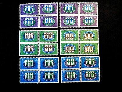 CAMBODIA (2) Blocks of (4) Stamp Set Scott 272-274 MNH