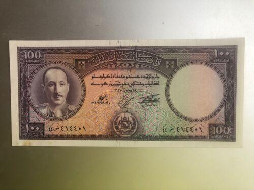 P34 Afghanistan 100 Afghani Banknote - AUNC