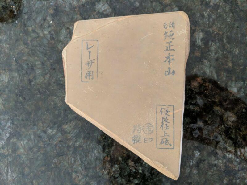 Nakayama Maruichi Kiita level 3.5 -  400 grams Natural Japanese Stone