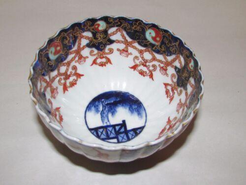 Antique Japanese Porcelain Fukagawa Imari Bowl Koransha Mark