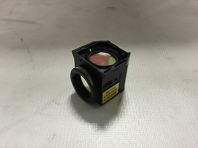 Nikon Flouresence Filter Cube For Te2000 And Iseries Dftr