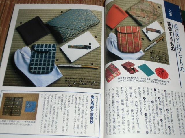Japanese Tea Ceremony Okeiko Book 1 Omotesenke KYAKU Manners Chakai Dogu Haiken