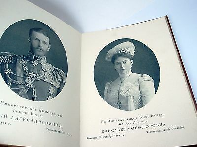 UNIQUE 1902 ALBUM BOOKLET ROMANOV DYNASTY RUSSIAN IMPERIAL PHOTO RUSSIA ANTIQUES
